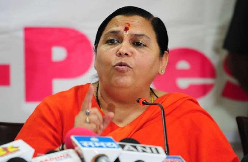 राम मंदिर के लिए पहल करें कौल ब्राह्मण राहुल गांधी, दंगे कराने की तैयारी में कांग्रेस: उमा भारती