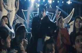 Guru Randhawa Punjabi Song Video : गुरु रंधावा के इस पंजाबी गाने ने यूपी में मचाया जमकर धमाल