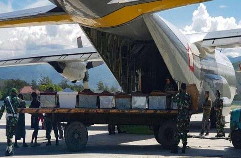 इंडोनेशिया: पापुआ हमले के बाद 16 शव बरामद, 31 लोगों के मरने की जताई गई है आशंका