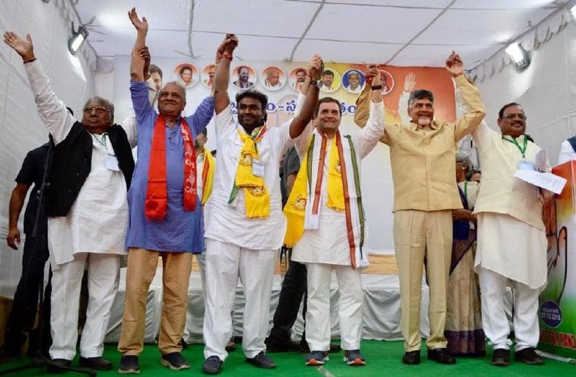 Telangana Election 2018: सत्ताधारी टीआरएस को महागठबंधन की कड़ी चुनौती