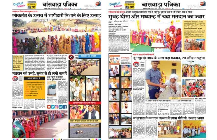 Rajasthan Election 2018
