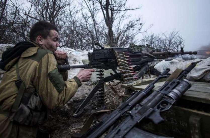 रूस और यूक्रेन के बीच तनाव गहराया, दोनों देशों ने युद्ध के लिए कसी कमर