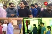 तेलंगाना विधानसभा चुनाव: सुबह से जारी मतदान, ओवैसी और अभिनेता अलू अर्जुन सहित कई बड़ी हस्तियों ने डाले वोट
