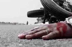 सडक़ दुर्घटना में दो की मौत