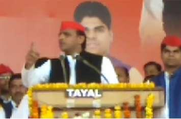 किसानों को लेकर अखिलेश यादव ने प्रधानमंत्री पर बोला हमला, देखें वीडियो