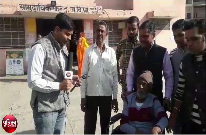 VIDEO : वोट के लिए मतदाताओं में दिखा उत्साह, बुजुर्ग मतदाताओं ने भी निभाई भागीदारी