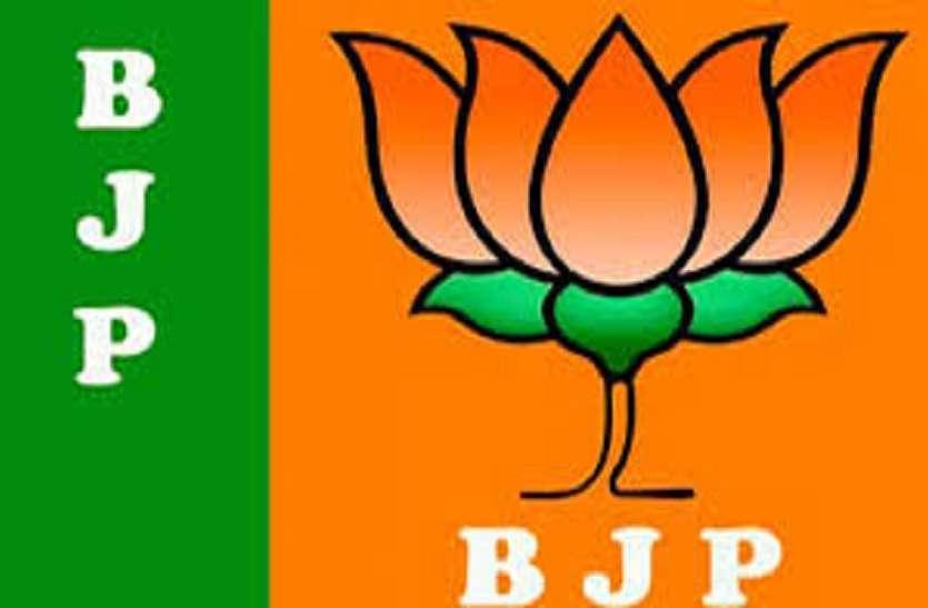 बड़ी खबर: पांच राज्यों में भाजपा जीत भी जाए तो भी इस सांसद का टिकट कटना तय