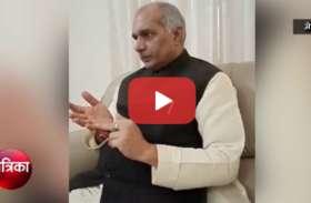 सिंचाई मंत्री ने नदियों आैर नहरों के भ्रष्टाचार में अखिलेश सरकार पर निशाना साधा, कही ये बड़ी बातें, देखें वीडियो