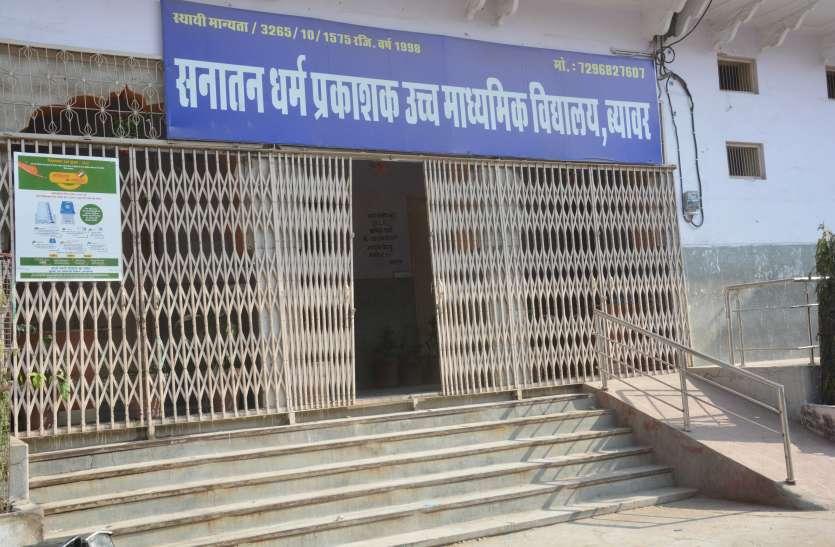 मतदान केन्द्रों पर कतारे