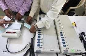 Voting Update From Banswara : बांसवाड़ा में कुछ स्थानों पर ईवीएम हुई खराब, मतदान में बाधा फिर भी उत्साह बरकरार