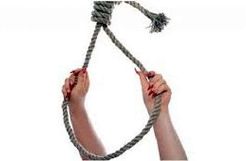 विवाहिता की मौत, दहेज के लिए हत्या करने का आरोप