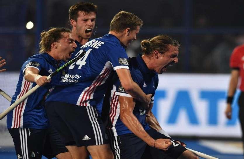 Hockey World Cup: हॉकी जगत को चौकते हुए फ्रांस ने QF में बनाई जगह, अर्जेंटीना को 5-3 से हराया