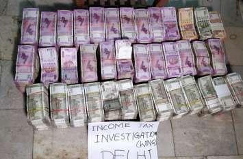 दिल्लीः चांदनी चौक में फिर पड़ा छापा, लॉकरों से अब तक मिले 35.34 करोड़