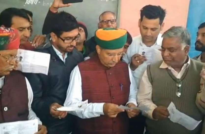 Bikaner Live Updates : ख़राब ईवीएम ने केंद्रीय राज्य मंत्री मेघवाल को कतार में करवाया इंतजार, देखें विडिओ