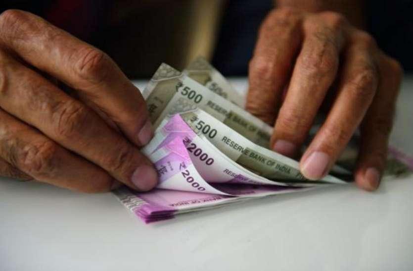 लाखों कर्मचारियों को मोदी सरकार ने दिया बड़ा तोहफा, एनपीएस में अपने योगदान को बढ़ाकर 14 फीसदी किया