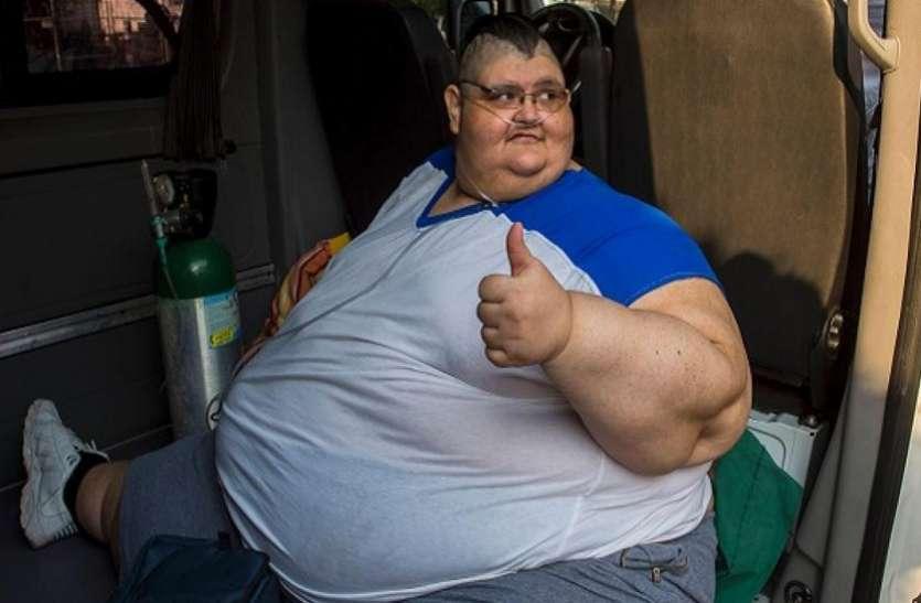 दुनिया के सबसे मोटे इंसान ने वजन कम कर रिकॉर्ड बनाया, छह साल से थे बिस्तर पर