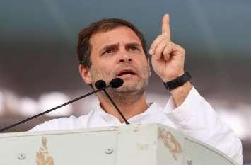 राहुल गांधी ने कांग्रेस कार्यकर्ताओं से कहा-सतर्क रहें, EVM के पास हैं रहस्यमय शक्तियां