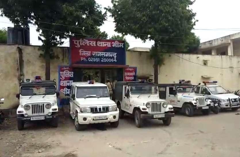 Rajasthan Assembly ELection 2018- पैसे देकर वोट देने का दबाव, विधायक की पुत्रवधू सहित चार के विरुद्ध दी रिपोर्ट