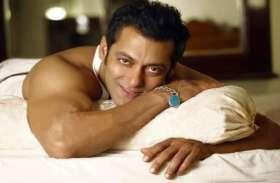 सोने से पहले बिस्तर पर ये काम करते हैं सलमान खान, जान कर रह जाएंगे हैरान...