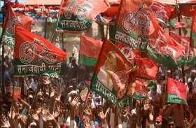 समाजवादी पार्टी का भाजपा पर बड़ा हमला कहा इस प्रकार कुचक्र रच कर जीत करना चाहती है हासिल