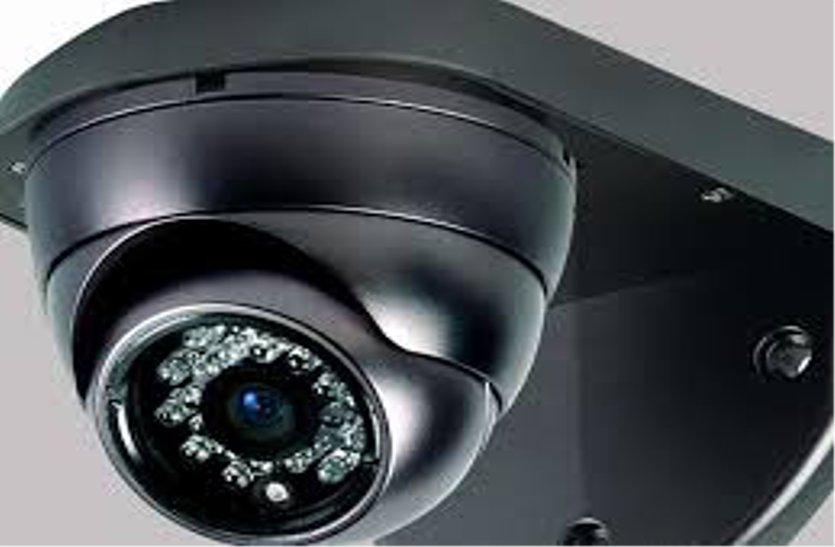 इस शहर की अधिकांश स्कूलों में नहीं लगे सीसीटीवी कैमरे, सुरक्षा पर उठ रहे सवाल