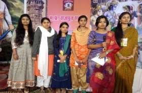 राजपूत समाज के युवक-युवती का परिचय सम्मेलन
