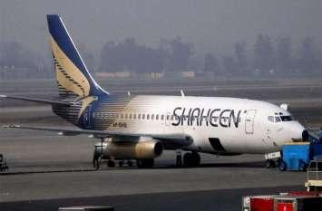 भारत के बाद अब पाकिस्तान में 'विजय माल्या' जैसा कांड, एयरलाइन कंपनी का मालिक करोड़ों रुपए लेकर फरार