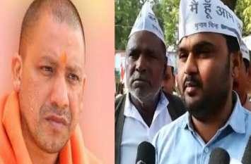 बुलंदशहर हिंसा को लेकर निशाने पर योगी सरकार, AAP नेताओं ने कहा- दंगाईयों को संरक्षण दे रही बीजेपी, यूपी में आया जंगलराज