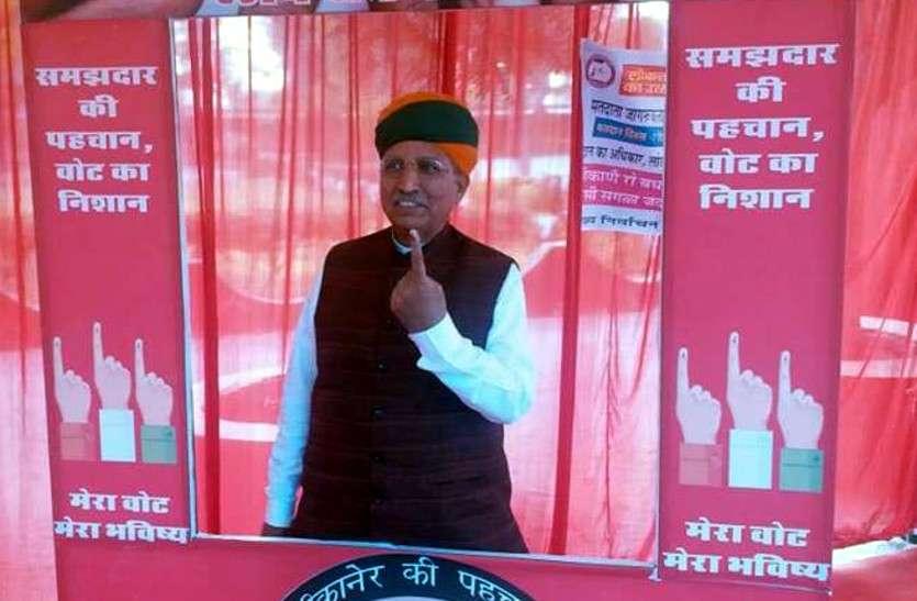 राजस्थान चुनाव 2018: क्या अर्जुन राम मेघवाल ने हड़बड़ी में कांग्रेस को वोट डाला?