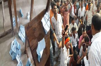 यूपी कॉलेज छात्रसंघ चुनाव की मतगणना में प्रत्याशी ने फाड़े मतपत्र, हंगामा, पांच हिरासत में