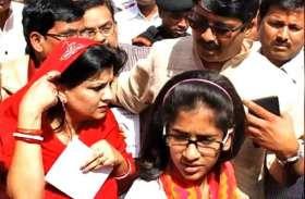 राजा भैया की पत्नी इस मामले में गृहमंत्री राजनाथ सिंह की बहू से हैं आगे
