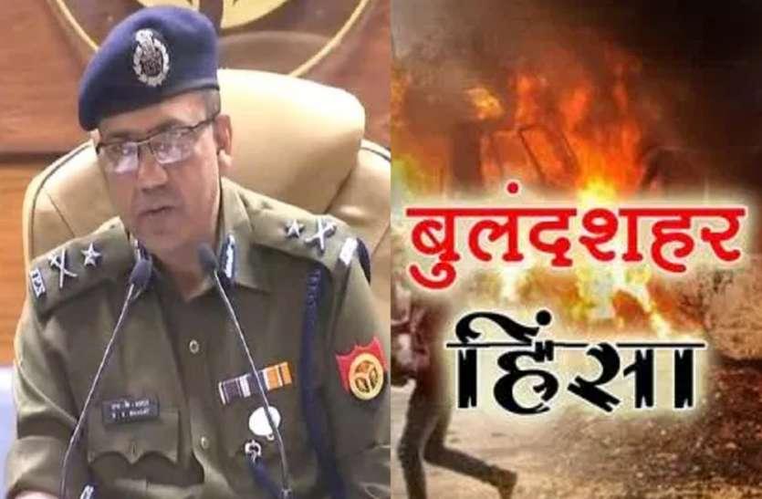 बुलंदशहर मामले में 5 लोगों की गिरफ्तारी पर यूपी आईजी क्राइम ने दिया बड़ा बयान, इन पुलिस अफसरों पर भी गिरी गाज