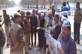 शहीद सुबोध सिंह की हत्या के विरोध में AAP का प्रदेशव्यापी प्रदर्शन देखें तस्वीरें