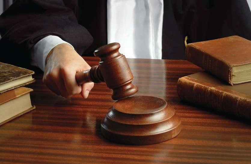 किशोरी का मुंह दबाकर किया था ज्यादती, कोर्ट ने सुनाई 15 साल की सजा