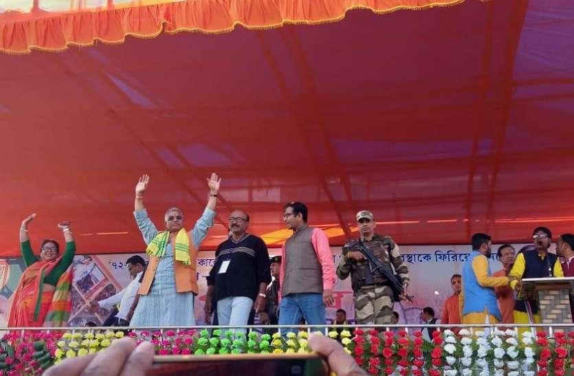 भाजपा नेताओं के खिलाफ एफआईआर