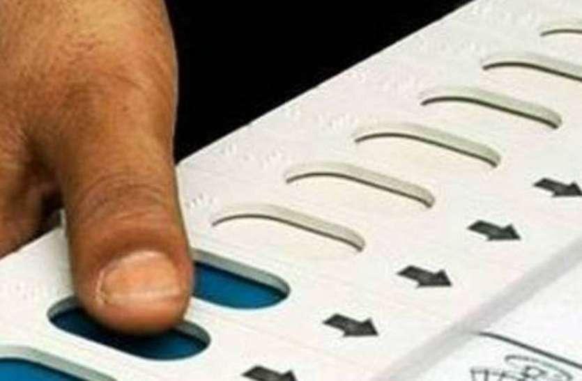 डेढ़ सौ मतदान केन्द्रों में मॉकपोल के वोट भी प्रत्याशियों के खाते में