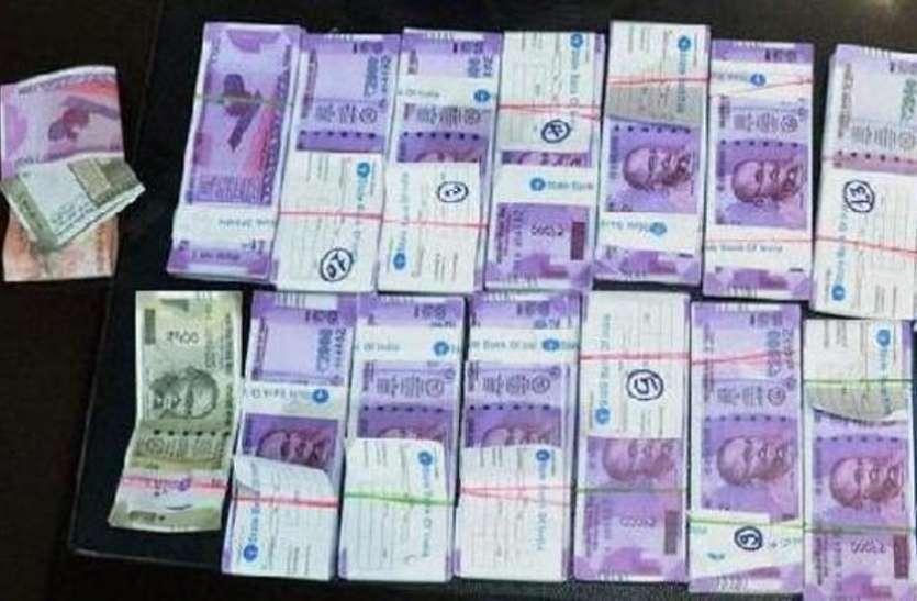 नोटबंदी के दौरान दो करोड़ की नोट छापी थी
