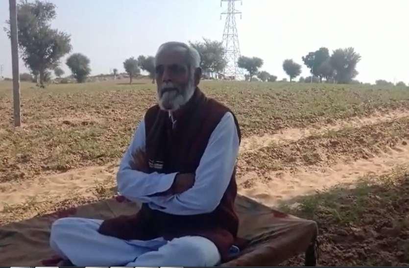 VIDEO : चुनाव के बाद खेत में फुर्सत के पल