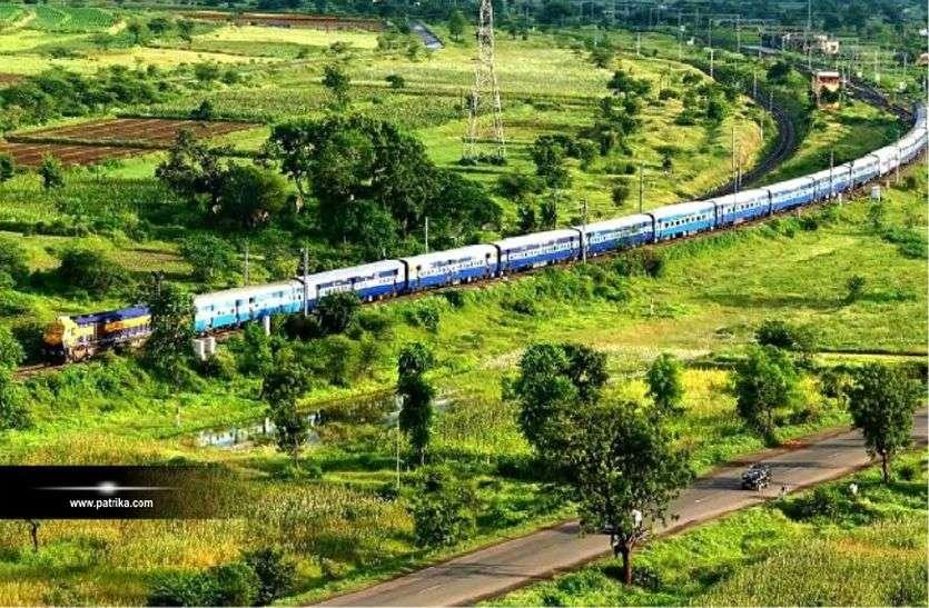 रेलवे में सुरक्षा के लिए अब तक का सबसे बड़ा काम शुरू, परिंदा भी पर नहीं मार पाएगा
