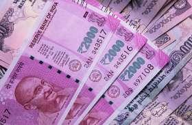पति से बिना पूछे बैंक ने पत्नी को दी अकाउंट डिटेल, देना पड़ा 10 हजार का जुर्माना