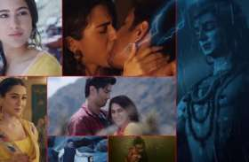 Kedarnath 2018 Full Movie Download Kedarnath 2018 Full Movie