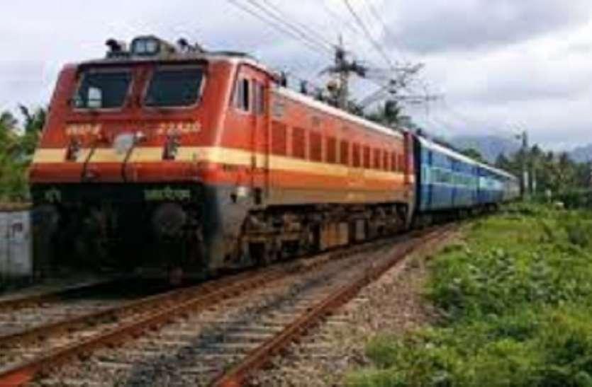 फिर शुरू होगा सिलीगुड़ी-सियालदह रेलवे रूट