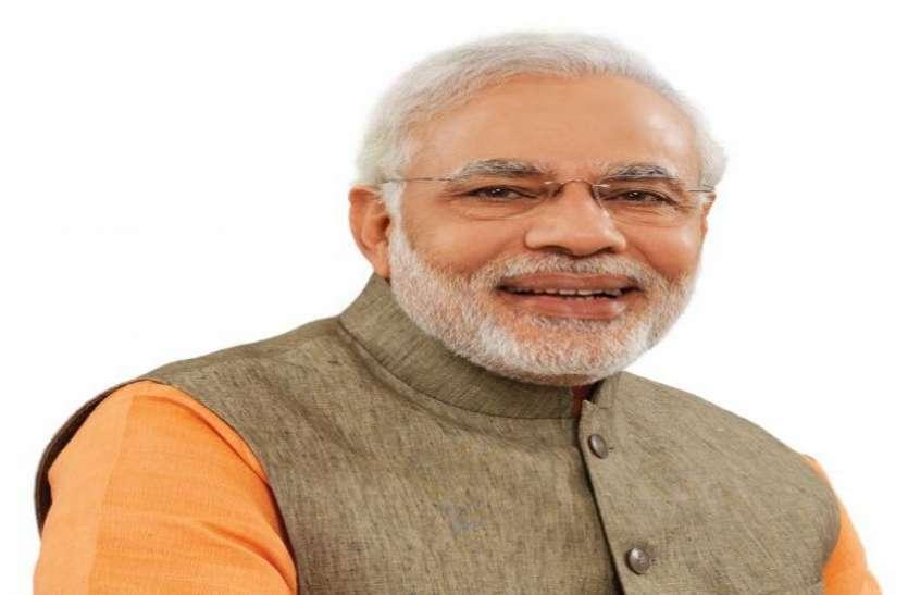 वाइब्रेंट गुजरात-2019: मोदी को उद्घाटन के लिए निमंत्रण