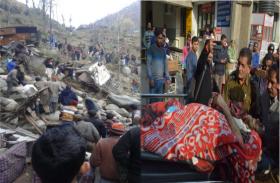 पुंछ:खाई में गिरी बस, 15 लोगों की मौत, 17 घायल
