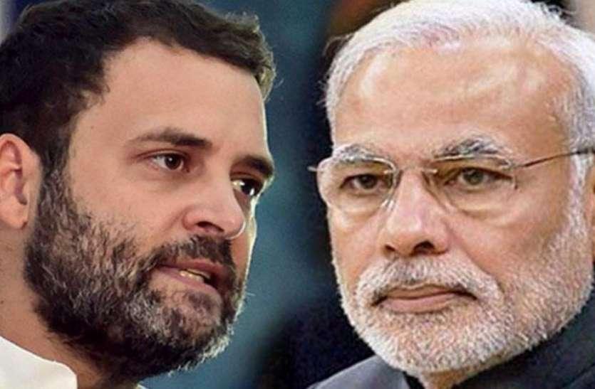 ओडिशा:24 को मोदी का आना तय,राहुल भी आखिरी हफ्ते में आएंगे