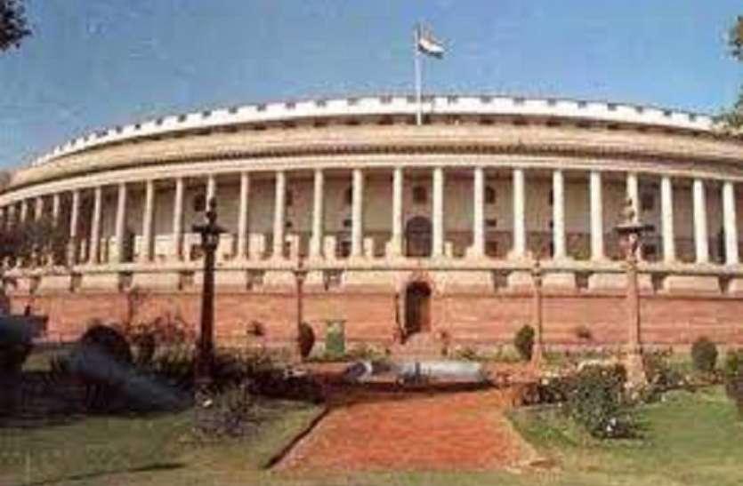 संसद में गतिरोध पैदा करेगी तृणमूल कांग्रेस