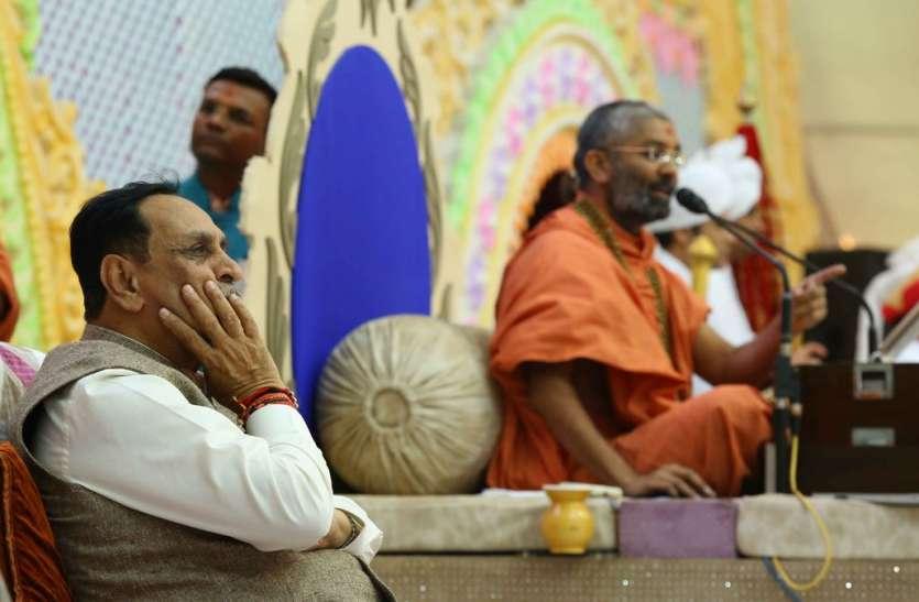 मुख्यमंत्री रुपाणी बने नगर यात्रा महोत्सव के मेहमान