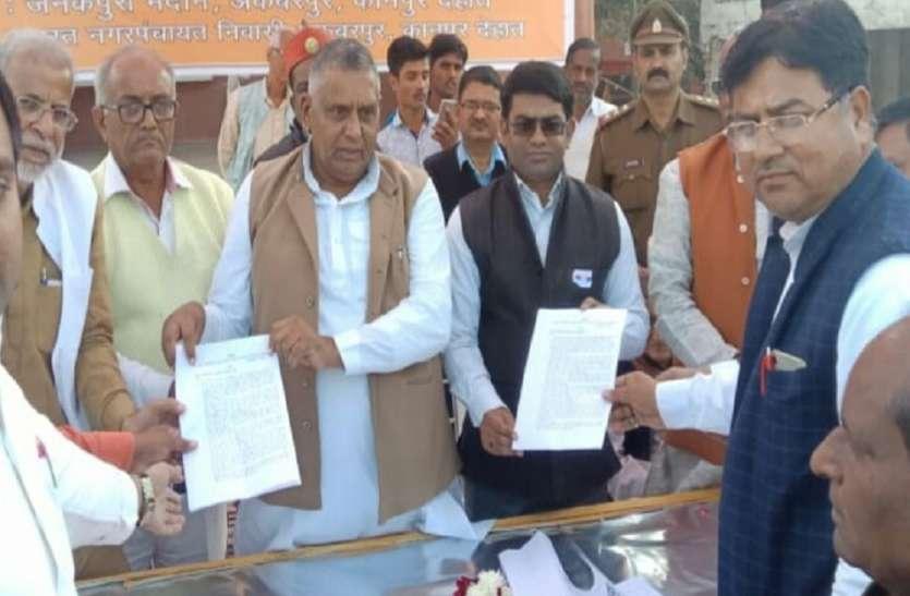 इस टैक्स में 20 गुना हुई बढ़ोत्तरी तो लोग सड़कों पर उतरे, मुख्यमंत्री योगी को भेजा पत्र