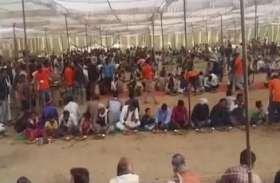 रामचरित मानस अखंड पाठ के समापन पर विशाल भंडारे का आयोजन, श्रद्धालुओं की लगी भीड़