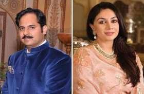 VIDEO: Ex-Princess दीया कुमारी ने पति नरेंद्र से तलाक का लिया फैसला, यहां जानें क्या रहे कारण